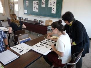 教育目標教育課程進路状況国際交流学校評価いじめ防止基本方針愛知県教育委員会からの保護者の皆様へのお知らせ