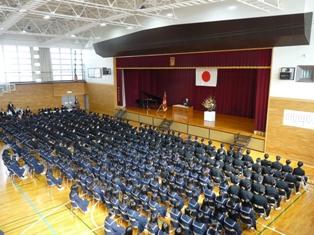 大府高等学校 - 愛知県 公立